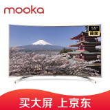 模卡(MOOKA) Q55M52 55英寸 4K超高清 曲面电视 券后 2899元