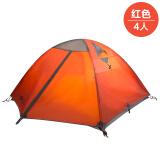 牧高笛(MOBI GARDEN) 冷山4 NXZ1429065 户外帐篷 3-4人 529元
