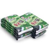 乐曦 韩国进口 西兰花味海苔 2g×10包 *14件104.64元(合7.47元/件)