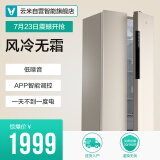 VIOMI 云米 BCD-456WMSD 456升 风冷对开门冰箱 1999元包邮