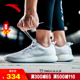安踏 夏季一体织缓震跑鞋·虫洞 199元包邮(399-200)