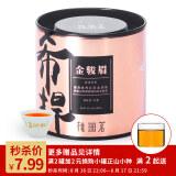桃渊茗 金骏眉 红茶50g 单罐装 7.99元