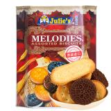Julie's 茱蒂丝 美旋律 什锦饼干 650g 36.8元