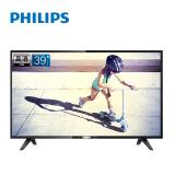 26日8点:飞利浦 39PHF5292/T3 39英寸电视机