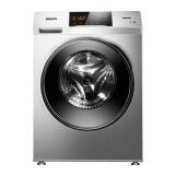PLUS会员:SANYO 三洋 WF90BIS565S 9公斤 变频滚筒洗衣机 1709元