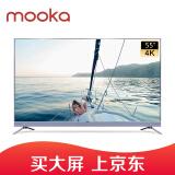 MOOKA 模卡 U55X51J 55英寸 4K液晶电视 2199元(需用券)