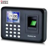 齐心H500A 智能指纹考勤机免软件免安装 彩屏打卡机 99元