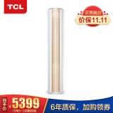 TCL KFRd-72LW/A-ME11Bp(A1) 大3匹 立柜式空调 5399元 包邮