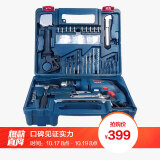 BOSCH 博世 GSB600RE 多功能家用电钻套装 388.9元