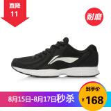 李宁 ARBL037 男款跑步鞋 *2件 316元(合 158元/件)
