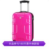 AmericanTourister 美旅 男女行李箱超轻万向轮旅行箱 21英寸+凑单品 182.7元包邮(2件6折)