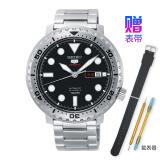 精工(SEIKO)手表 5号自动/手动上链防水夜光水鬼机械男表 SRPC61J1 1219元