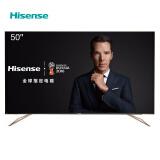 海信H50E7A 50英寸 超薄 超高清4K HDR 无边全面屏 AI人工智能电视 3599元
