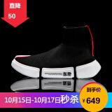 LI-NING 李宁 悟道2 ABCM113 男子篮球鞋 619元包邮(需用券)
