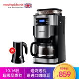 morphy richards 摩飞 MR1025 咖啡机 ¥869