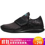 new balance MCOASHK3 男子运动鞋 219元包邮