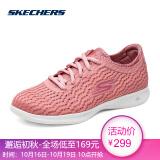 Skechers斯凯奇女鞋新款轻质健步鞋 减震时尚休闲运动鞋 14498 粉红色/PNK 37 299元