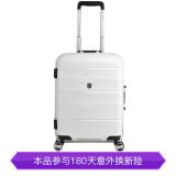 双重优惠 OIWAS 爱华仕 6326 飞机轮拉杆箱 白色 24寸 *2件 555.84元(合 277.92元/件)