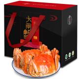 阳澄湖 隆上记大闸蟹1899型实物活鲜礼盒 公蟹4.1-3.7两/只 母蟹3.1-2.7两/只 4对8只螃蟹 去绳净重168元 168.00