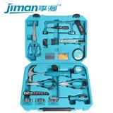 季漫JIMAN多功能家用五金工具电工木工维修工具箱45件套电脑工具套装JM-GS2645 手动工具45件套99元