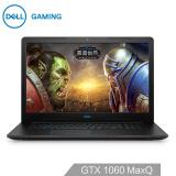 18点:DELL 戴尔 G3 17.3英寸游戏笔记本电脑(i7-8750H、8G、128GSSD+1T、GTX1060MQ 6G独显、 背光键盘、 IPS)