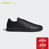 预售:阿迪达斯 VL COURT 2.0 男子休闲鞋 289元 包邮(需用 券)