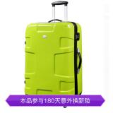 京东PLUS会员:AMERICAN TOURISTER 美旅 PUZZLE LITE系列 94Z 25寸拉杆箱 *2件 310.8元包邮(需用券,合155.4元/件)