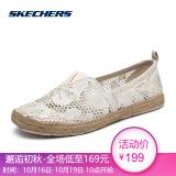 Skechers斯凯奇女鞋新款时尚一脚套 清新镂空透气懒人休闲鞋 66666096 自然色/NAT 37 199元