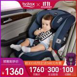 britax 宝得适 超级百变王 安全座椅 1360元包邮(需用券)