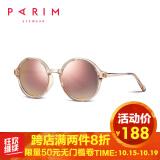 PARIM 派丽蒙 11043PR 女士太阳镜188元
