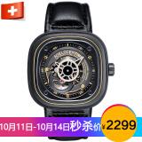 艾戈勒(agelocer)大爆炸瑞士原装进口手表时尚创意全自动机械表镂空方形男表大表盘潮表 金色黑皮 5003C11799元