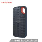11日0点、双11预告、历史低价:SanDisk 闪迪 极速 1TB 移动固态硬盘 1399元包邮