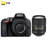 尼康D5600单反数码照相机 入门级套机 6098元