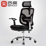 SIHOO 西昊 M56 人体工学电脑转椅 黑色 379元包邮(需用券)