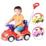 澳贝(AUBY) 464115DS 欢乐扭扭车 红色 +凑单品 119.9元