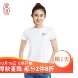 京造 女士短袖 纯棉圆领 印花棉T恤 丝滑质感长绒棉 白色 M *2件94.4元(合47.2元/件)