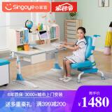 心家宜 M104_M207 儿童学习桌椅套装 1460元包邮(需用券)