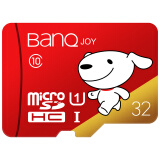 banq 32G Class10手机内存卡TF(micro-SD)卡行车记录仪高速存储卡 27.9元