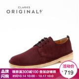 Clarks 261078837 男士休闲皮鞋599元包邮(需用劵)