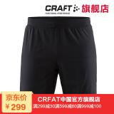 269元 CRAFT Delta 2.0 1905820 男士休闲短裤