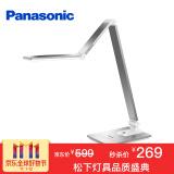 Panasonic 松下 致幻系列 HHLT0416 LED台灯 269元包邮