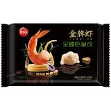 思念 金牌虾水饺 至臻虾皇口味 480g(32只) 31.8元,可优惠至15.9元