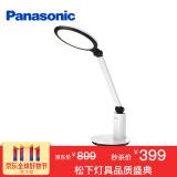 绝对值、历史低价:Panasonic 松下 HHLT0623致皓系列台灯 350.16元包邮(双重优惠)