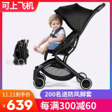 B-BEKO英国婴儿推车可坐可躺轻便折叠伞车可上飞机 0-3岁高景观婴儿车遛娃神器宝宝推车避震 升级款二代 639元
