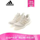 adidas 阿迪达斯 UltraBOOST BB6177 男士跑步鞋 734.15元包邮(双重优惠)