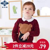 俞兆林童装男童毛衣女童针织衫宝宝毛衣儿童打底衫婴儿外套中小童套头毛衫 背袋熊-酒红 120CM *2件139.8元(合69.9元/件)