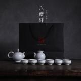日式功夫茶具套装整套白陶瓷家用简约陶瓷茶杯茶壶粗陶现代办公客厅 若水茶具套装 若水茶具套装 券后 119元 包邮