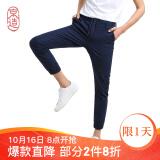 京造 男士天丝(莱赛尔纤维)弹力束脚休闲裤 *2件222.4元(合111.2元/件)