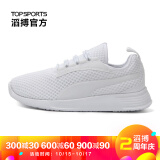 PUMA 彪马 ST Trainer Evo v2 中性款休闲运动鞋 *3件624元(合208元/件)