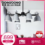 DongDong 東東 北欧创意书房客厅灯个性餐厅卧室铁艺马卡龙糖果吊灯 烟灰色 8头吊灯 669元